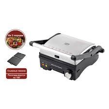 Электрический <b>гриль GFGRIL GF</b>-<b>130 PLATE</b> FREE — купить в ...