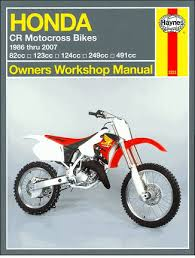 honda cr80 85r rb cr125r cr250r cr500r repair manual 1986 2007 honda cr80r rb cr85 rb cr125r cr250r cr500r repair manual