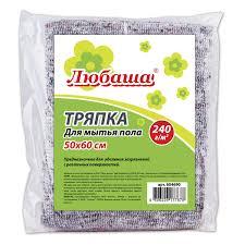 Купить <b>Тряпка для мытья</b> пола 50х60 см, плотность 240 г/м2 604690