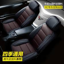 custom leather car seat cover seat cover mitsubishi wing of lancer pajero jin chang hyun jin ge blue wind disc leather seat covers in on