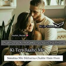 Alishna Khan Emotional Mohabbat Love Quotes In Urdu 1388917