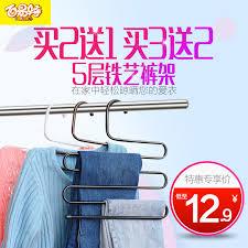 get quotations hundred easy special versatile pants hanger rack wrought iron s five pants pants rack pants hanger