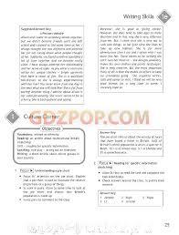 Решебник ГДЗ ответы по английскому языку класс spotlight  Решебник ГДЗ ответы по английскому языку 11 класс spotlight