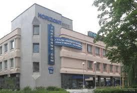 Отчет по производственной практике по коммерческой деятельности  Отчет по производственной практике по коммерческой деятельности ОАО Гомельский ОТТЦ Гарант