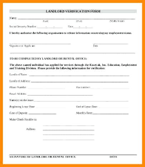 Sample Employment Verification Letter For Apartment – Twroomez.info