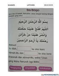 Saat anak sudah memanjatkan doa sebelum dan sesudah belajar, alangkah baiknya turut disertai adab yang harus diperhatikan selama mencari ilmu. Doa Sebelum Belajar Activity