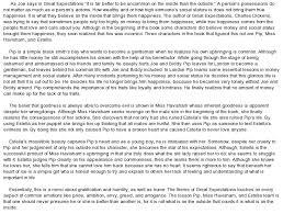essay on great expectations the zadluzony havisham poem essay resume templates