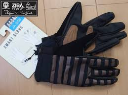 audry jones SMART GLOVE M ZIBA CHARI&CO 手袋  グローブ(Mサイズ)|売買されたオークション情報、yahooの商品情報をアーカイブ公開 - オークファン(aucfan.com)