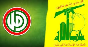 نتيجة بحث الصور عن حزب الله