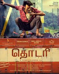 May 20, 2021 · mass announcement from dhanush's jagame thandhiram comes with a brand new poster people looking for online information on aishwarya lekshmi, dhanush, jagame thanthiram, karthik subbaraj, y not. Dhanush And Keerthy Suresh Thodari Movie News Page 1