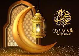 Eid al Adha Gruß Hintergrund Mubarak 638087 Vektor Kunst bei Vecteezy
