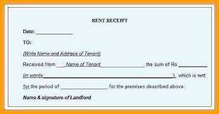 Money Receipt Format In Word Receipt Template Doc Money Receipt
