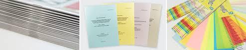 Печать авторефератов диссертаций срочно напечатать автореферат печать авторефератов дешево