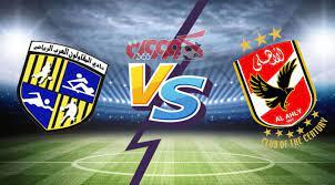 مشاهدة مباراة الأهلي والمقاولون اليوم مباشر