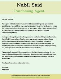Retail Cover Letter Sample Purchasing Agent Cover Letter Example