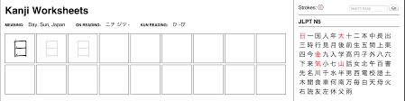 Kanji Chart With Stroke Order Kanji By Jensechu