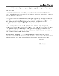 Best Houseperson Cover Letter Examples Livecareer