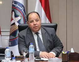 عاجل.. اليوم بدء صرف مرتبات العاملين بالدولة لشهر يوليو بالزيادة الجديدة -  عرب فايف