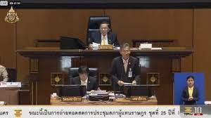 ประชุมสภาฯ ต่อช่วงบ่าย พปชร. ยืนยันเลื่อนเลือกประธานสภาฯ | ประชาไท  Prachatai.com
