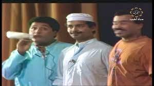 مسرحية لولاكي 1989 محمد المنصور إنتصار الشراح عبدالرحمن العقل محمد العجيمي  الجزء الأول - video Dailymotion