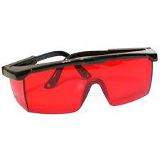 Купить <b>Очки для лазерных</b> приборов CONDTROL