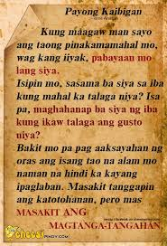 Tagalog Inspirational Quotes About Friendship
