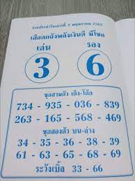 42 Hello ideas | lucky numbers for lottery, winning lottery ticket, lottery  numbers