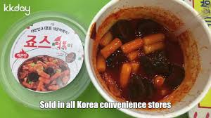 Instant Rice Cake With Blood Sausage From Koreas Convenience Store
