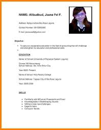 Resume Skills Sample Hrm Eliolera