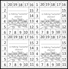 Free Punch Cards Template Behavior Punch Cards Mrs Bs Beehive