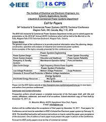 topics for media essay pdf