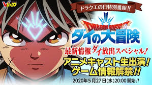 dragon quest the adventure of dai game