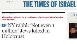 Image result for Rabbi Mizrachi