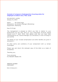 11 resignation letter format budget template letter resignation letter format samples