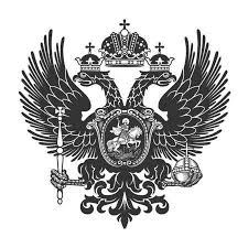Coat Of Arms Of The Russian Empire Vector Illustration Xix