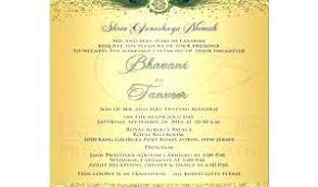 Royal Invitation Template Royal Invitation Template Gulflifa Co