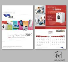 Product Calendar Design Adel Corporate Product Wall Calendar Design 2019 Psd Inovasi