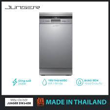 [RẺ VÔ ĐỐI] Lò vi sóng có nướng Junger TK-90 - 26 Lít - Công suất 900W Bảo  hành 12 tháng chính hãng MADE IN THAILAND