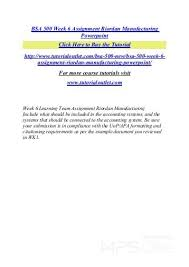 information design essay poems