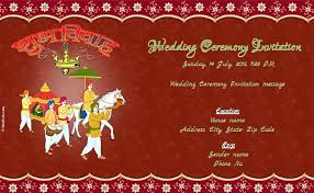 invitation design online free design invitations on line create an invitation online free