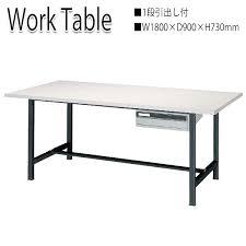 Simple Office Design Fascinating Kaguror Workbench Light Light Worktable Desk Work Surface 48