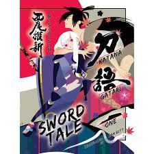 App To Read Japanese Light Novels Katanagatari 1 By Nisioisin