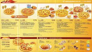 pizza hut menu 2014. Brilliant Menu Printable Pizza Hut Full Menu 2014 Images Slice Digital U2026 With