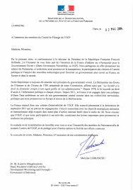 letter of intent for promotion Letter of intent for promotion  jpg