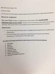 division of labour essay konsep