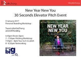 30 Sec Elevator Speech New Year New You 30 Seconds Elevator Pitch Event 9 Jan 2017