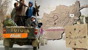 الخنادق - مستقبل أفغانستان الغامض بعد سيطرة طالبان؟