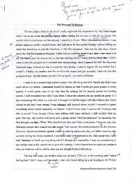 essay on my future co essay