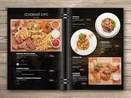 Restaurant Menu Book Design 25 Inspiring Restaurant Menu Designs Menu Restaurant Food