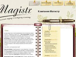Магистерская работа купитьзаказать магистерскую работу киев  Магистерская работа купитьзаказать магистерскую работу киев магистерская диссертация цена Информ Сервис